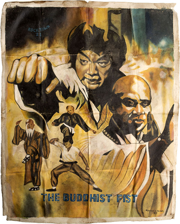 painted poster, liberia, movie poster